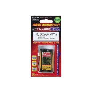 コードレス電話用充電池 THB-027 THB027 akibaoo