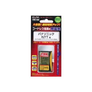 コードレス電話用充電池 大容量 THB-122 THB122 akibaoo