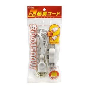 EDLP延長コード 1m LPE-101N(W) akibaoo