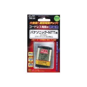 コードレス電話用充電池 THB-124 akibaoo