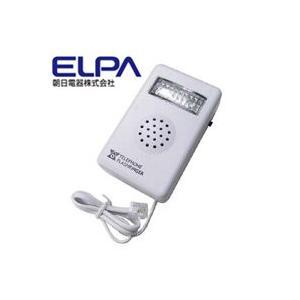 朝日電器 エルパ TEA-080 フラッシュリンガー 電話着信 LEDランプ|akibaoo