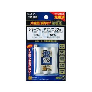 大容量長持ち充電池 TSA-002|akibaoo