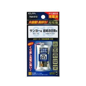 大容量長持ち充電池 TSA-013|akibaoo