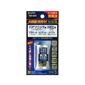大容量長持ち充電池 TSA-023|akibaoo