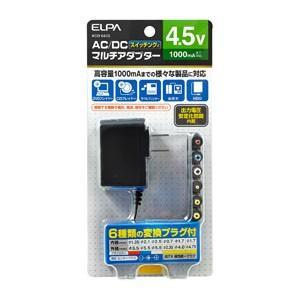 ELPA エルパ  AC-DCマルチアダプター 4.5V ACD-045S