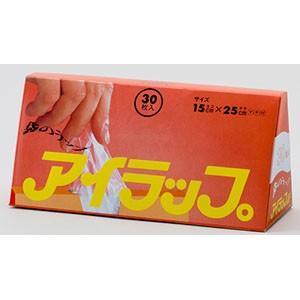 岩谷 イワタニ アイラップ ミニ キッチンラップ 25cmx15cm マチ付 30枚 ポリ袋