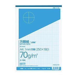 コクヨ 上質方眼紙 A4 1mm目 ブルー刷り 50枚とじ ホ-19N|akibaoo