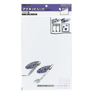 マグネットシート カラー 0.8mm厚 白 マク-301W|akibaoo