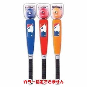 MLB バット&ボールセット【カラー指定不可】 6601|akibaoo