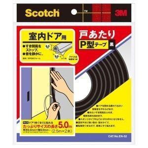 【メール便選択可】スコッチ 室内ドア用戸あたり P型テープ 黒 6.2mm×9.0mm×5.0m EN-52 akibaoo