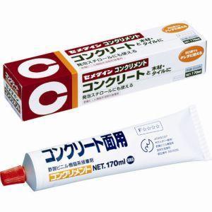 コンクリメント 170ml CA-133|akibaoo