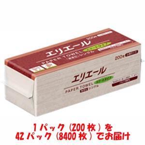 ペーパータオルスマートタイプ 無漂白 シングル200枚 小判 42PK入 1ケース【直送 代引不可】 akibaoo