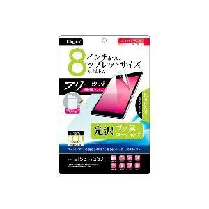 タブレット用フリーカットフィルム光沢フッ素 TBF-FR8FLKF|akibaoo
