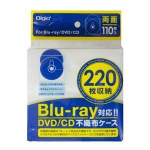 ナカバヤシ BD-002-110W Blu-ray両面不織布ケース 110枚入 220枚収納 ホワイト|akibaoo