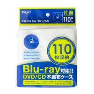 ナカバヤシ BD-003-110W Digio2 Blu-ray片面不織布ケース 110枚入 110枚収納 ホワイト|akibaoo