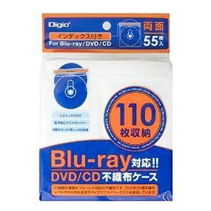 ナカバヤシ BD-004-055W Digio2 Blu-ray両面タイトル付不織布ケース55枚入 110枚収納 ホワイト|akibaoo