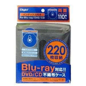 ナカバヤシ BD-004-110BK Digio2 Blu-ray両面タイトル付不織布ケース110枚入 220枚収納 ブラック|akibaoo
