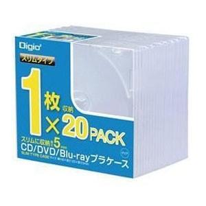 ナカバヤシ CD-084-20 CD DVDプラケース スリム20パック|akibaoo
