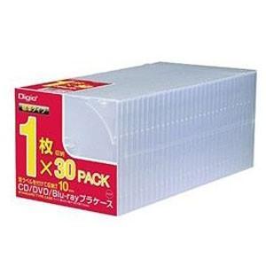 ナカバヤシ CD-085-30 CD DVDプラケース 30パック|akibaoo