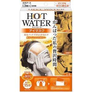 白元アース ホットウォーターアイマスク 3個 akibaoo