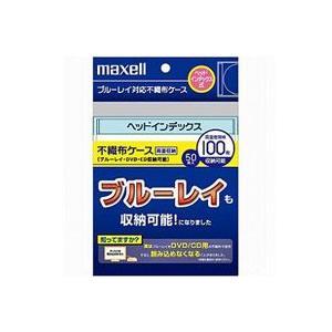 両面ブルーレイディスク不織布50枚(100枚収納)(ホワイト) FBDI-50WH CD DVD スリム 収納ケース|akibaoo
