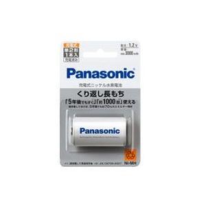 パナソニック Panasonic 充電池 エネループ eneloop 単2形 3000mAh BK-2MGC/1 akibaoo