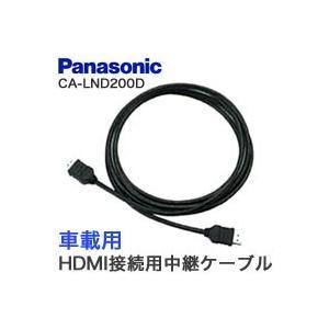 パナソニック Panasonic CA-LND200D HDMI接続ケーブル|akibaoo