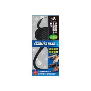 スタッドレスバンド Studless Band Lサイズ 25.0-28.0cm R-150-0858