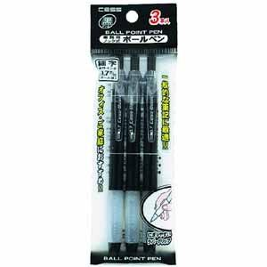【メール便選択可】レモン 事務用ノック式ボールペン 3本入 885848|akibaoo