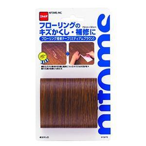 フローリング補修テープ ミディアムブラウン 7...の関連商品9