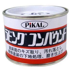ピカール ラビングコンパウンド 140g 62000|akibaoo