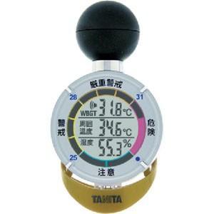 タニタ TANITA 黒球式熱中症指数計 熱中アラーム TT-562-GD akibaoo