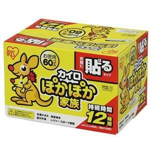 カイロ ぽかぽか家族 貼るタイプ レギュラーサイズ 60個入り PKN-60HR