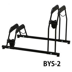 自転車スタンド 2台用 BYS-2の商品画像|ナビ