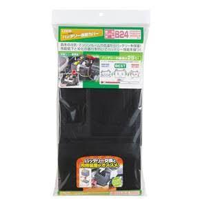 バッテリー保護カバー 1682|akibaoo