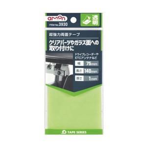 【メール便選択可】エーモン 3930 超強力両面テープ|akibaoo