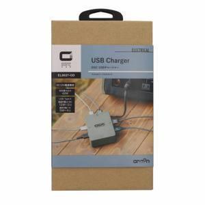 エーモン 8627 USBチャージャー|akibaoo