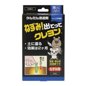 かんたん忌避剤 ねずみ出てってクレヨン 10本入 KN71000|akibaoo