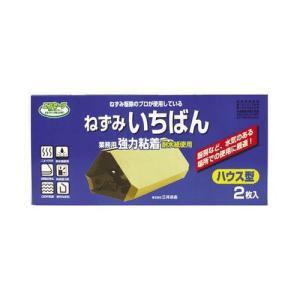 エコセーフねずみいちばん ハウス (青) 2枚入 NN10200|akibaoo