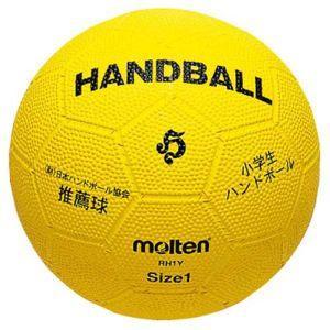モルテン 小学生ハンドボール 1号球 黄 RH1Y|akibaoo
