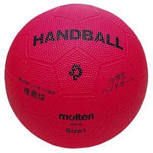 モルテン 小学生ハンドボール 1号球 赤 RH1R|akibaoo