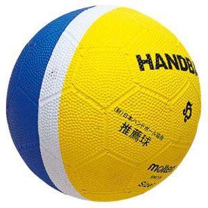 モルテン 小学生ハンドボール 1号球 黄x青 RH1YB|akibaoo