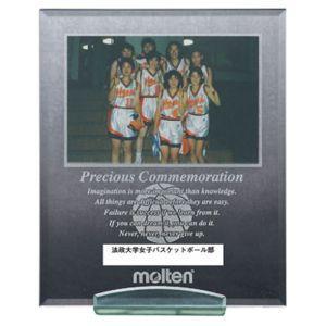 モルテン メモリアルパブミラー バスケットボール MPMSB|akibaoo