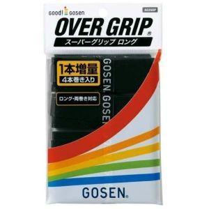 ゴーセン GOSEN テニスグリップテープ AC26 4P BK|akibaoo
