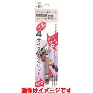 【メール便選択可】サンフラッグ M-1236 ドライバー用替ビット#1. 新亀製作所 SUNFLAG|akibaoo