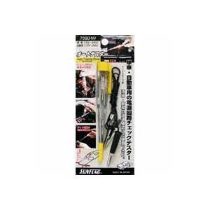 【メール便選択可】サンフラッグ 7380-NV 検電オートテスター 6V〜24V 新亀製作所 SUNFLAG akibaoo