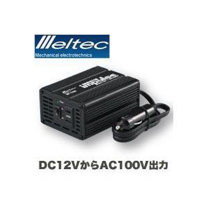 DC12VからAC100V出力 120W ファミリーインバーター IP-150|akibaoo