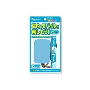モバイルタップインバーター(ブルー)30W MTU-30B|akibaoo