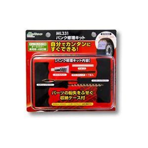 大自工業 メルテック Meltec パンク修理キット チューブレスタイヤ用 ML331 akibaoo