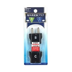 海外用変換プラグB/C WP-9|akibaoo